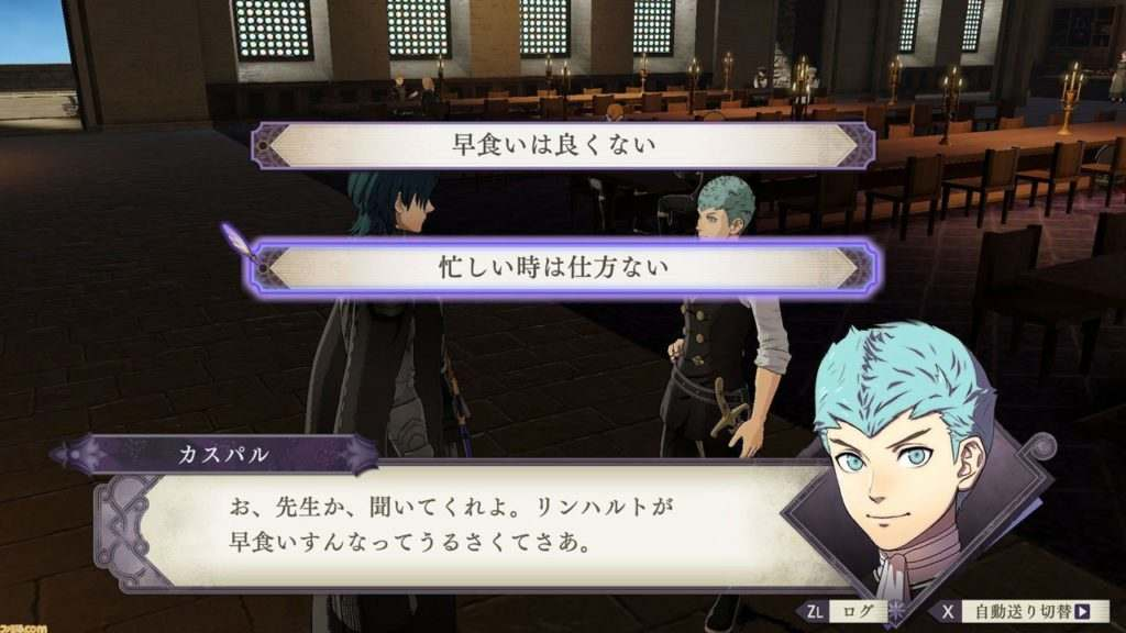 Fire Emblem Three Houses Preview Screenshot 04
