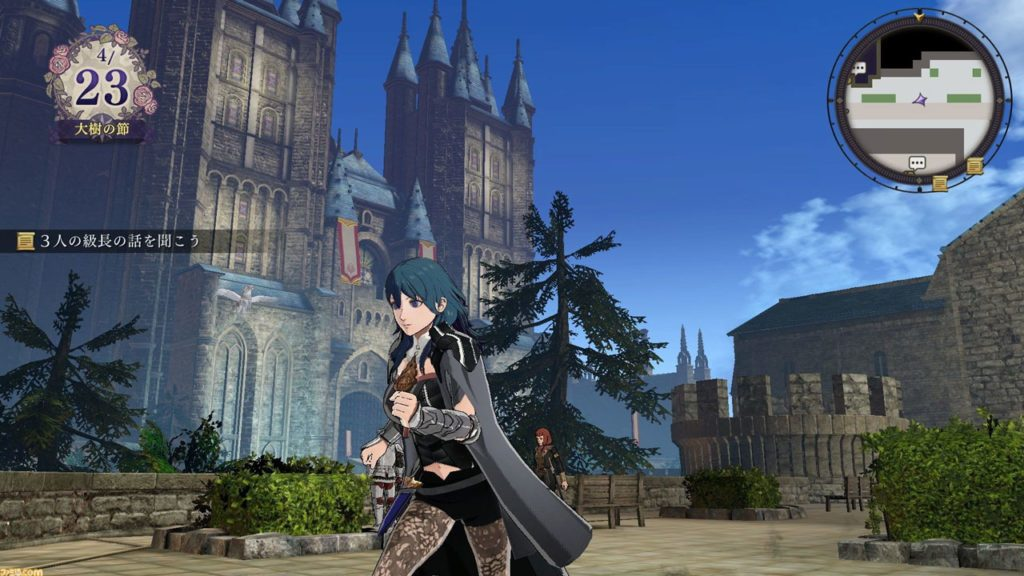 Fire Emblem Three Houses Preview Screenshot 08