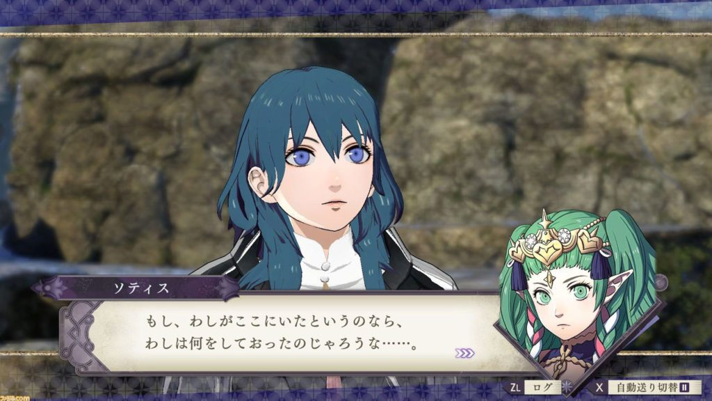 Fire Emblem Three Houses Preview Screenshot 09