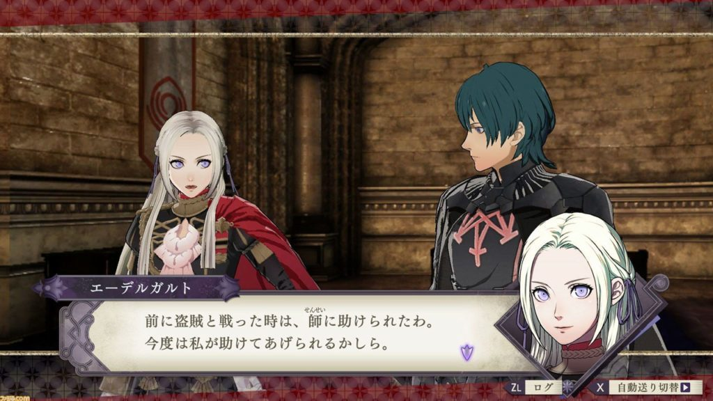 Fire Emblem Three Houses Preview Screenshot 12