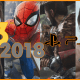 Sony E3 2018 Conference Featured